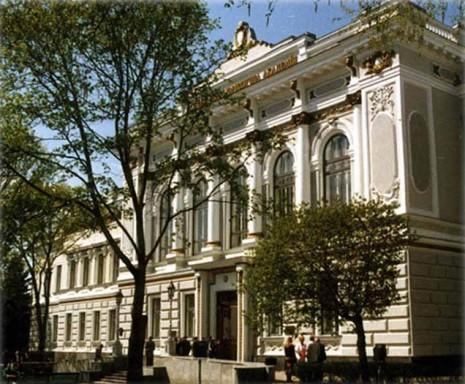 Национальная юридическая академия им. Ярослава Мудрого