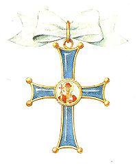 Знак відзнаки святої Рівноапостольної княгині Ольги