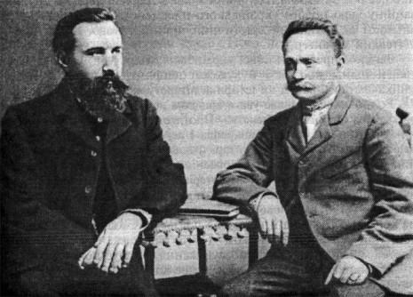 Борис Гринченко с Иваном Франко