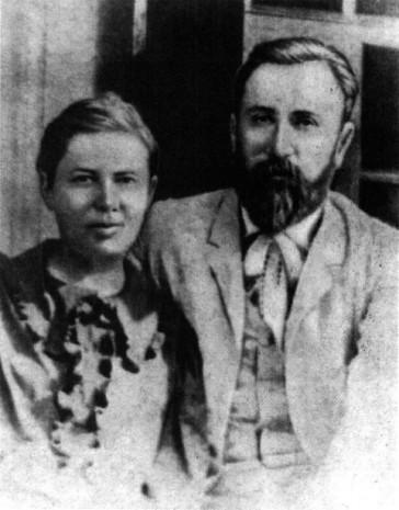 Борис Гринченко с женой