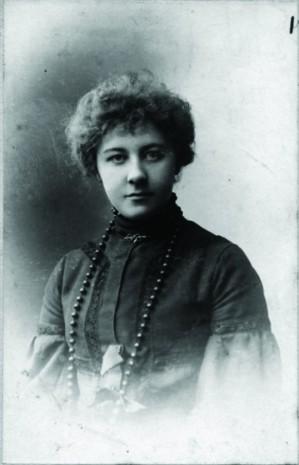 Анастасія Грінченко