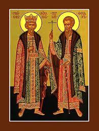День пам'яті святого Михйла Чернігівського