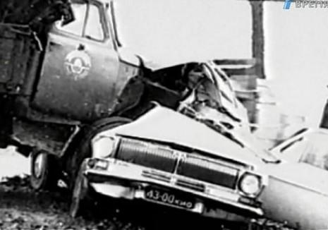 Місце аварії в якій загинув Леонід Биков