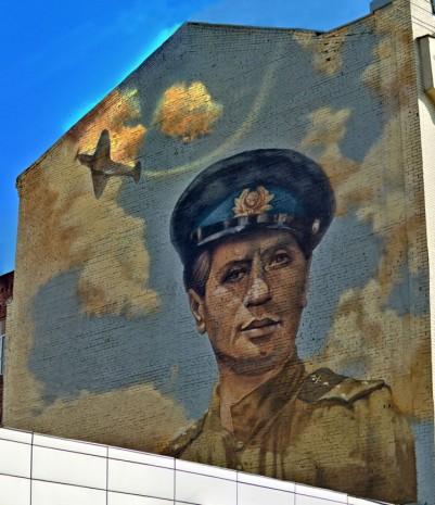 Панно в честь Леонида Быкова в Харькове