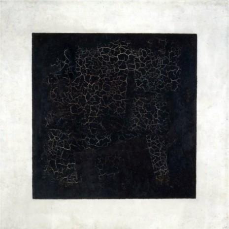 «Черный квадрат»
