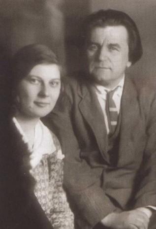 Малевич з дружиною Наталією