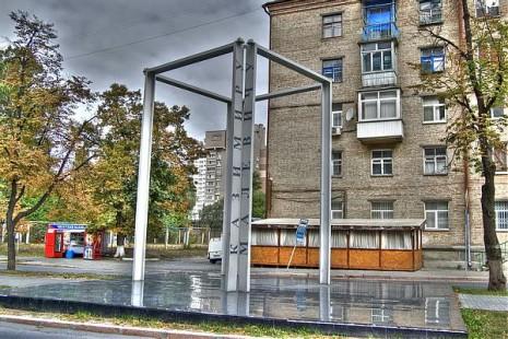 Пам'ятник Казимиру Малевичу в Києві