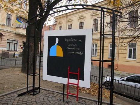 Пам'ятник Казимиру Малевичу у Чернівцях