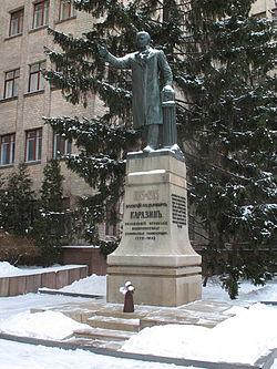 Памятник Василию Каразину в Харькове