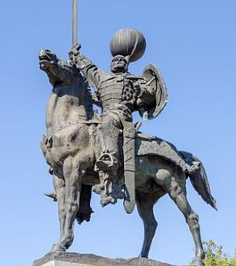 Князь Игорь Святославович