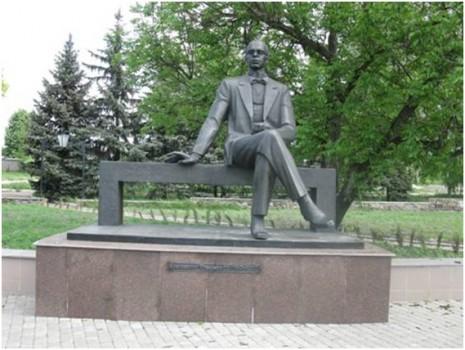 Памятник Сергею Прокофьеву в с. Красном в Донецкой области