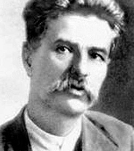 Ефремов Сергей Александрович